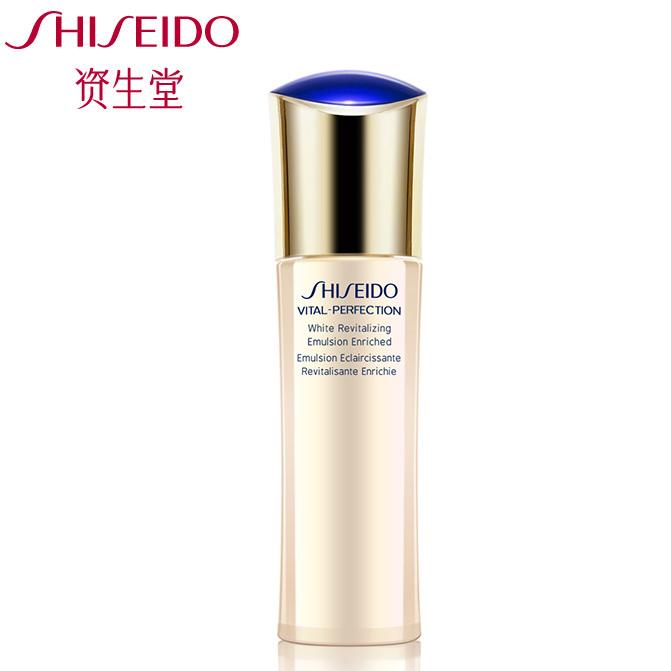 Shiseido/資生堂悅薇珀翡緊顏亮膚乳(滋潤型)100ml