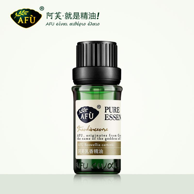 阿芙乳香精油10ml