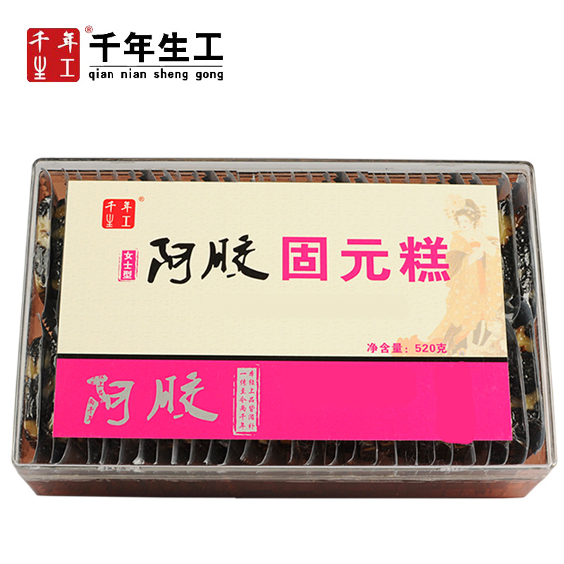 千年生工 520g阿胶糕固元糕(女士型)