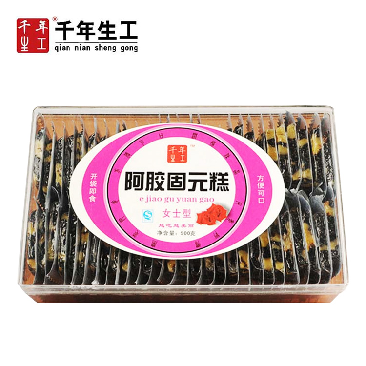 千年生工 500g阿膠糕固元糕(女士型)