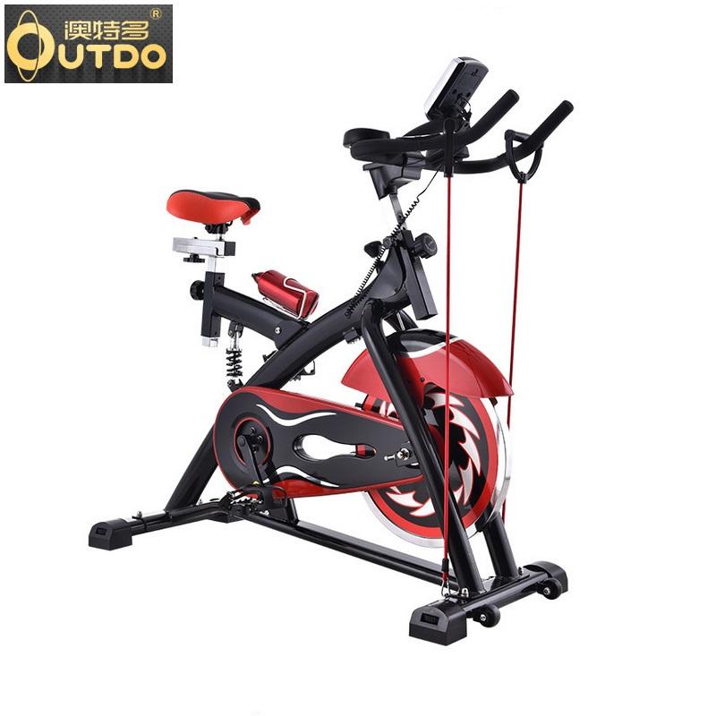 澳特多動感健身單車JS 2000Z