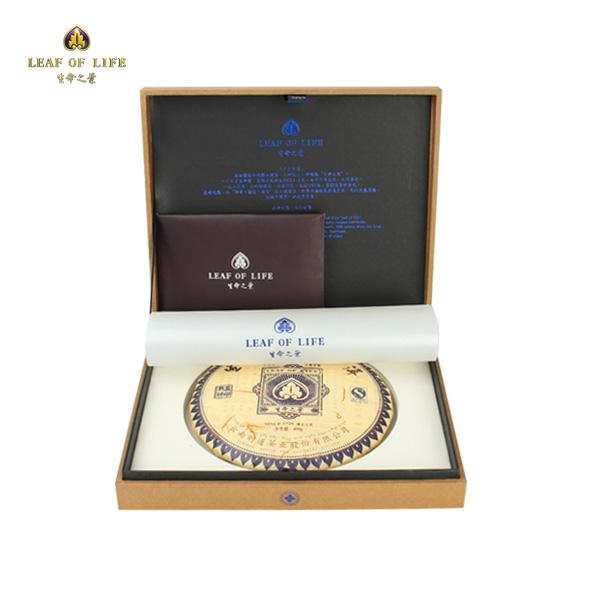 普洱生茶(單餅)400gx1(藍印)買兩盒贈送100g潤物餅