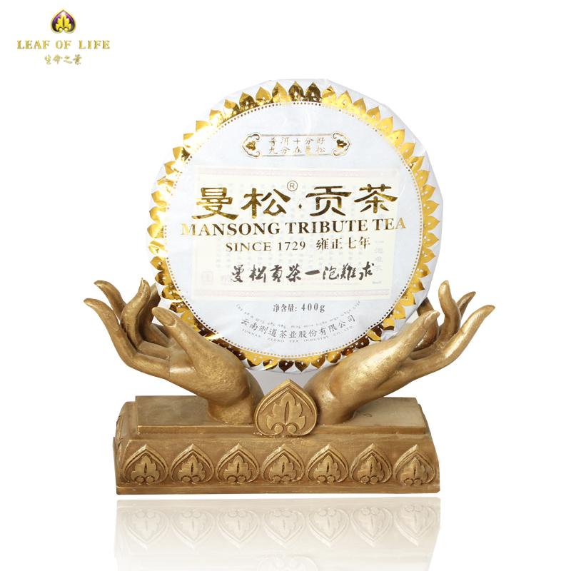 2015年曼松春茶400g