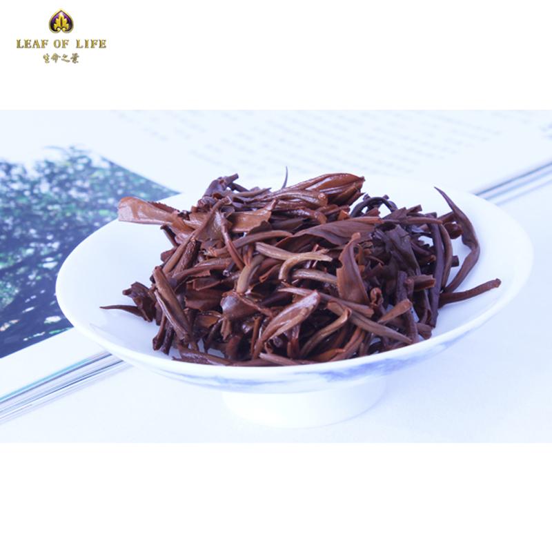 紅茶(古樹天尖)50gx2