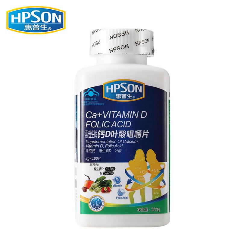HPSON/惠普生惠普生牌钙D叶酸咀嚼片100片