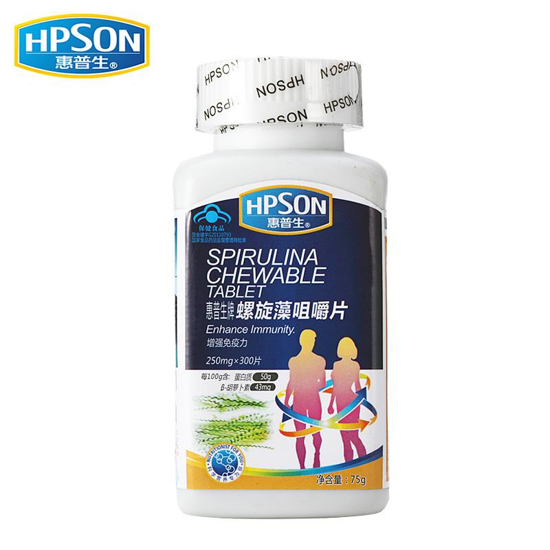 HPSON惠普生螺旋藻咀嚼片250mg*300片