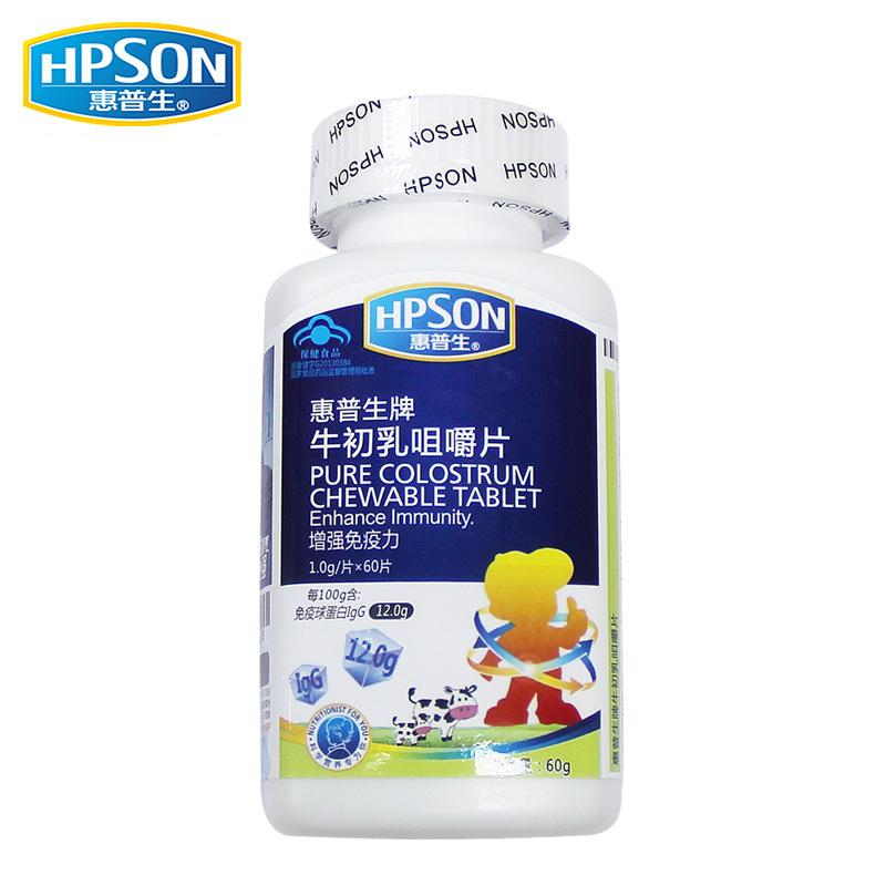 HPSON/惠普生惠普生牌牛初乳咀嚼片60片