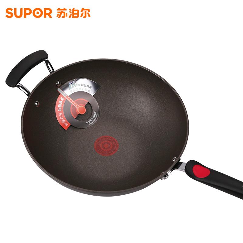 蘇泊爾火紅點鈦Pro無油煙炒鍋鋼玻蓋 PC32H3