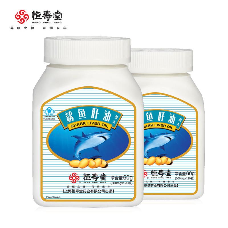 恒寿堂鲨鱼肝油胶丸120粒*2瓶