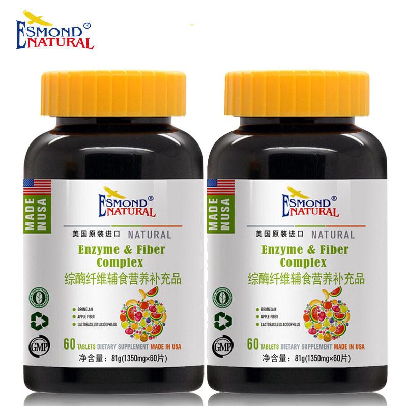 愛司盟綜酶纖維輔食營養補充品(酵素)2瓶裝