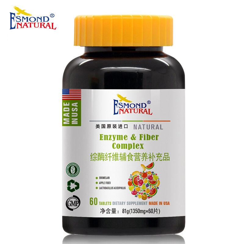 愛司盟綜酶纖維輔食營養補充品(酵素)1350mg*60片