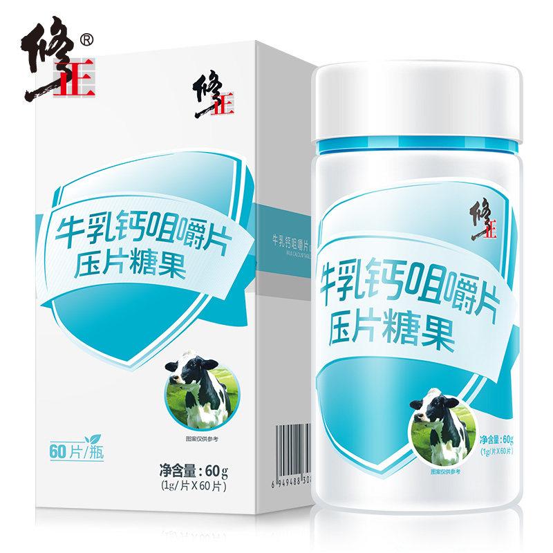 修正牛乳钙咀嚼片1000mg/片*60片
