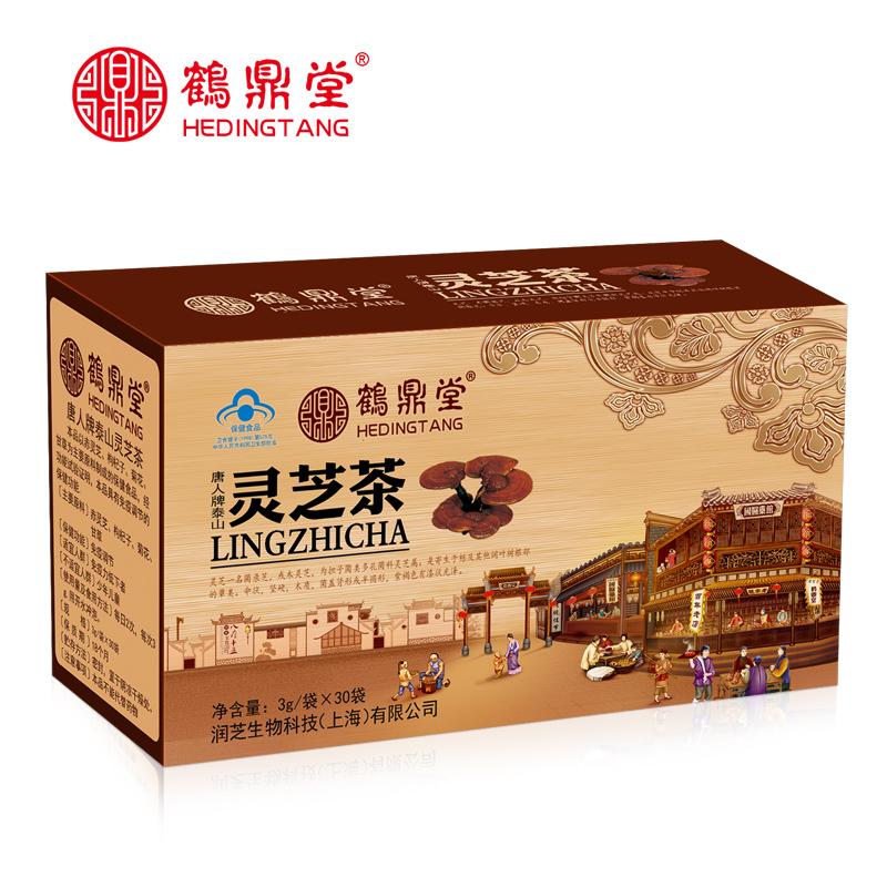鹤鼎堂 灵芝茶3g*30袋