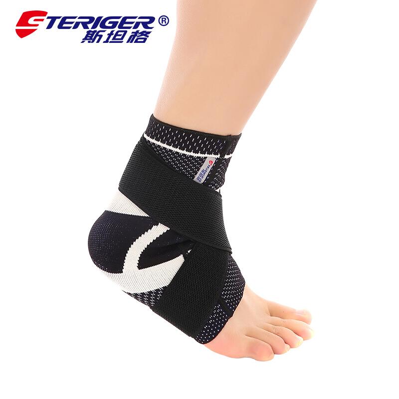 斯坦格远红外加压型护踝专业跑步篮球足球运动护具护脚踝男女防护STA-2412