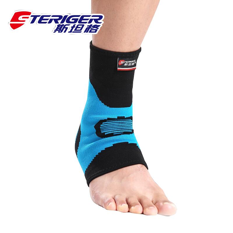 斯坦格运动护脚踝护脚腕篮球排球羽毛球网球护踝扭伤防护运动护具SYA-2200