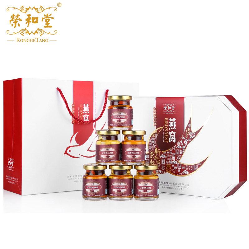 即食红枣枸杞燕窝75g*6瓶  含量≥25%