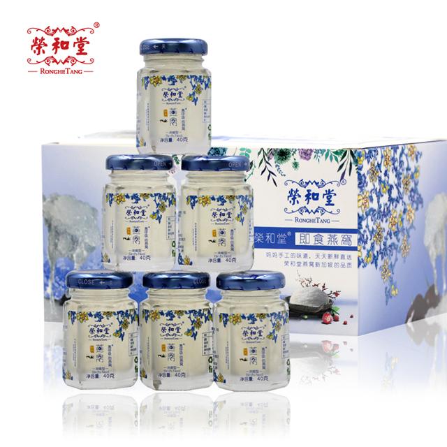 即食冰糖燕窝40克*6瓶青花瓷礼盒装 含量≥90%印尼进口
