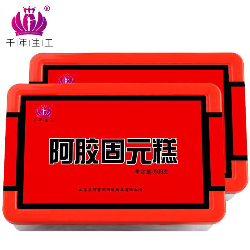 千年生工 红枣枸杞阿胶糕 阿胶固元膏1000g双合更实惠