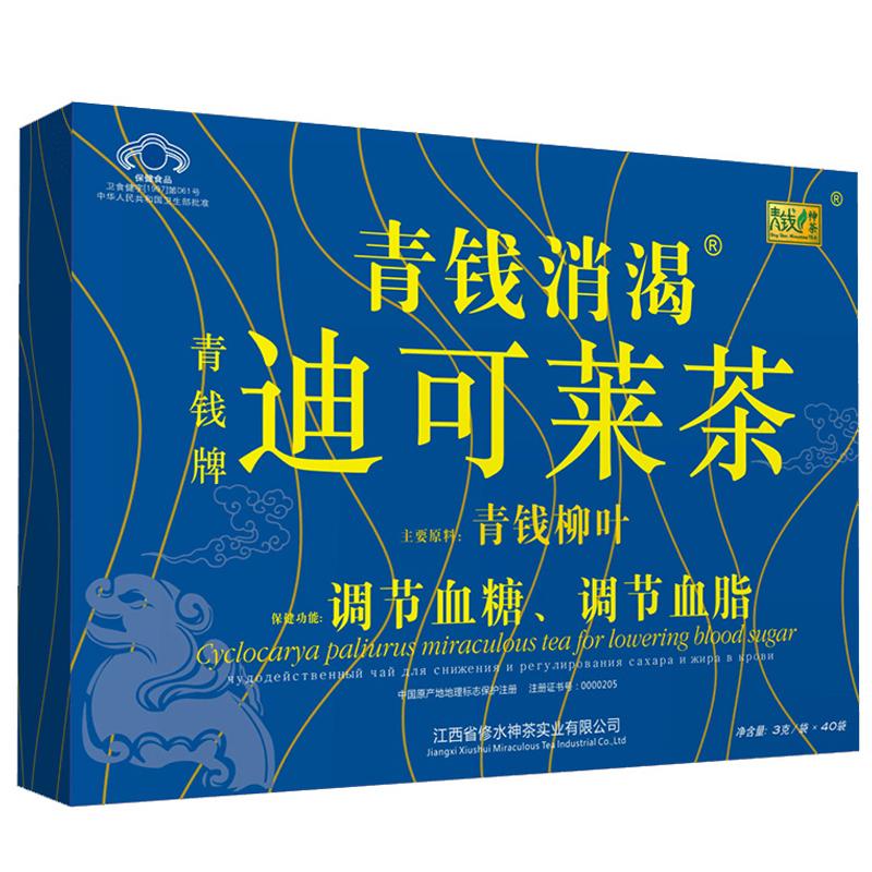 青錢牌迪可萊茶3克×40袋(調節血糖血脂)