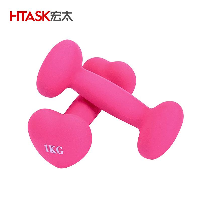 宏太HTASK 女士包胶心型哑铃健身运动操HT-01WD 1KG*2支