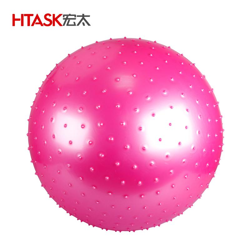 宏太HTASK 按摩颗粒瑜伽球瑜伽按摩HT-02NQ