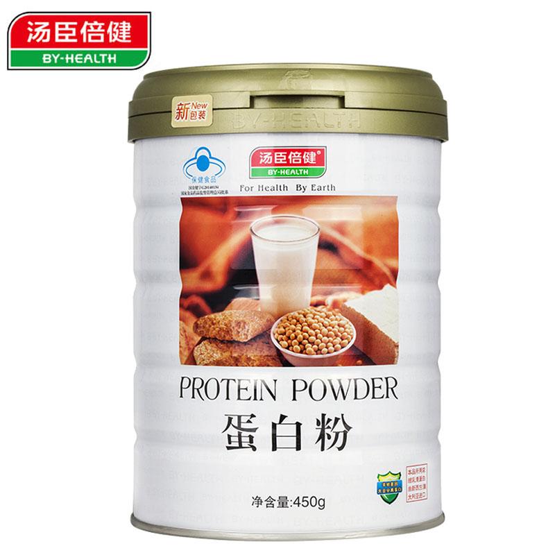 汤臣倍健蛋白粉450g动植物双蛋白营养好CP