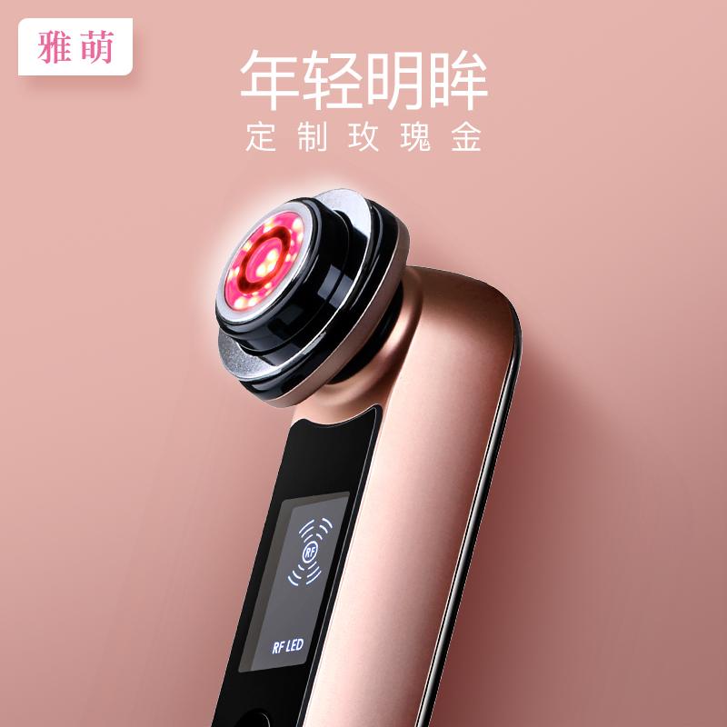 雅萌日本YAMAN臉面護眼部射頻導入瘦電子紅光美容儀機器童顏保濕HRF-10T-Pro