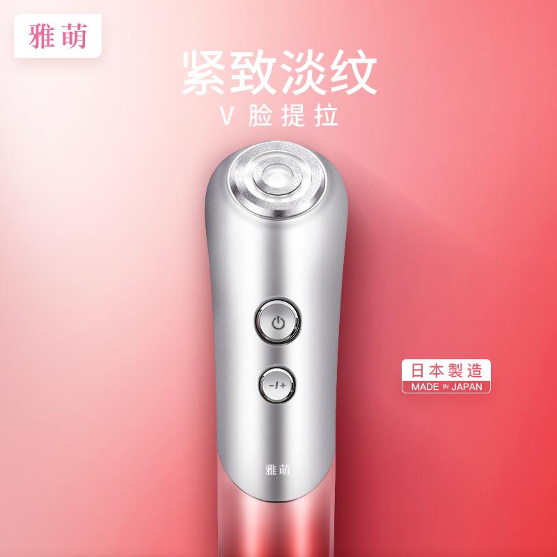 雅萌日本YAMAN射頻美容儀器家用面臉部瘦RF-BLOOM提拉嫩膚眼法令紋