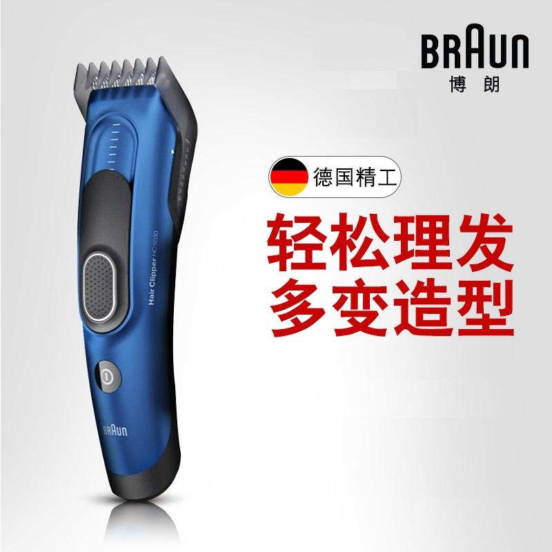 博朗(BRAUN) 理發器 HC5030