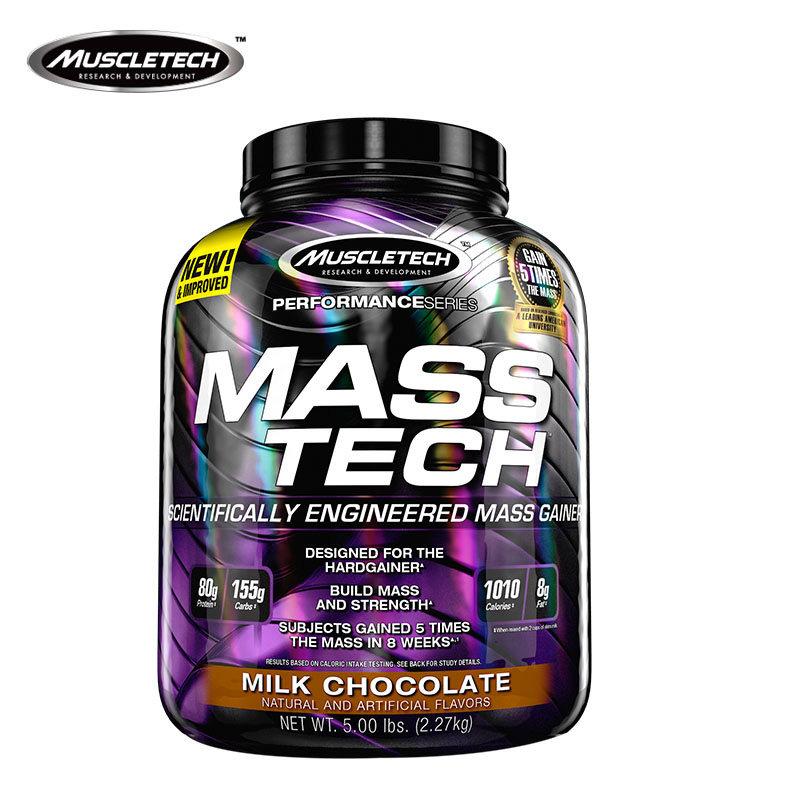 肌肉科技(MUSCLETECH)高性能围度增肌粉7磅瘦人增肌健身蛋白粉 香草味