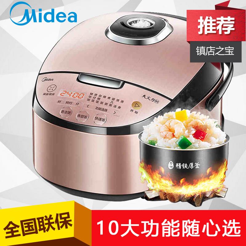 美的柴火饭电饭煲MB-HS5078