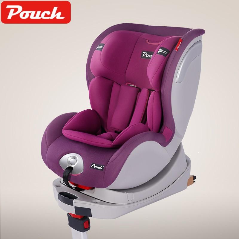 pouch儿童安全座椅0-4岁前支撑腿双向安装汽车用座椅ISOFIX ks19