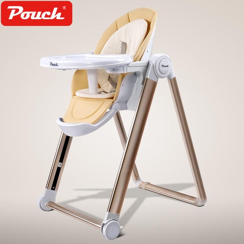 Pouch寶寶餐椅兒童座椅多功能可折疊便攜式仿生餐椅嬰兒吃飯桌椅K20