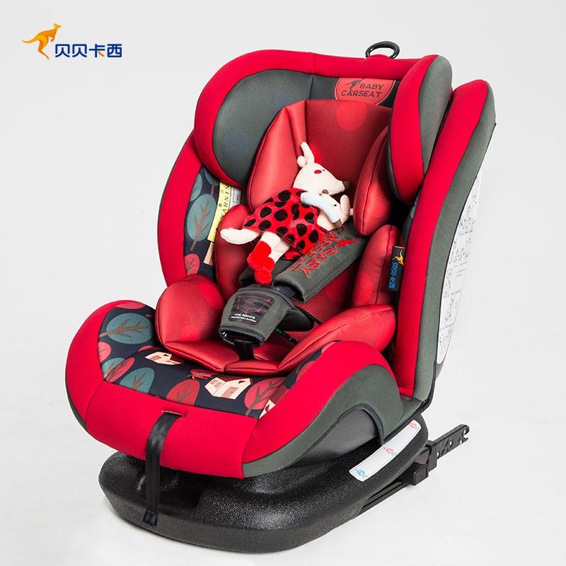 貝貝卡西0個月-12歲寶寶新款ISOFIX接口嬰兒童安全座椅汽車用Q5