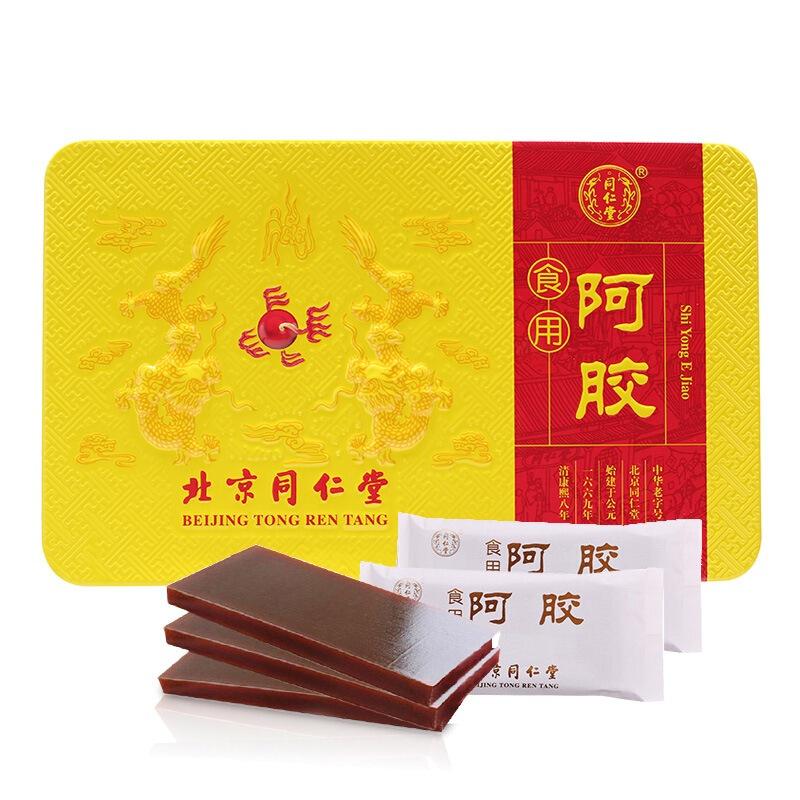同仁堂阿膠塊250g阿膠片驢皮阿膠塊鐵盒禮盒裝可自制阿膠固元膏