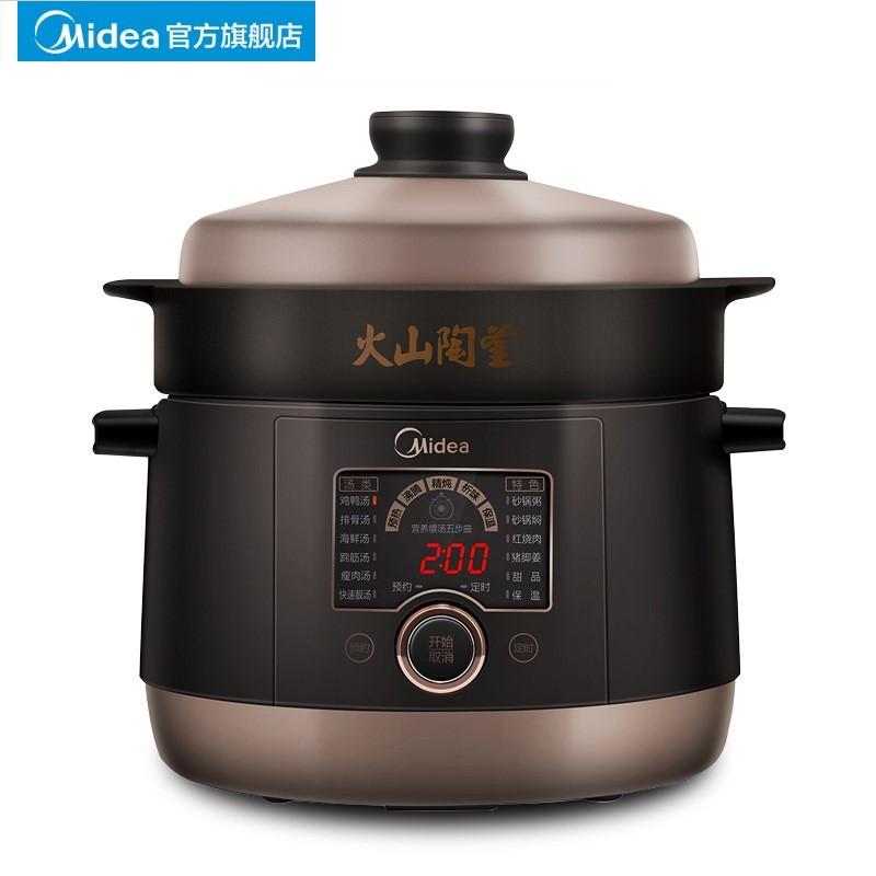 Midea/美的 MD-TGS40W2电炖锅家用砂锅电炖盅煮粥煲汤全自动陶瓷