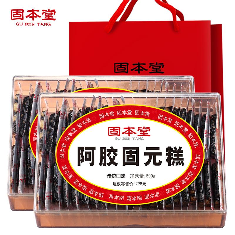 固本堂傳統型阿膠糕固元膏500g