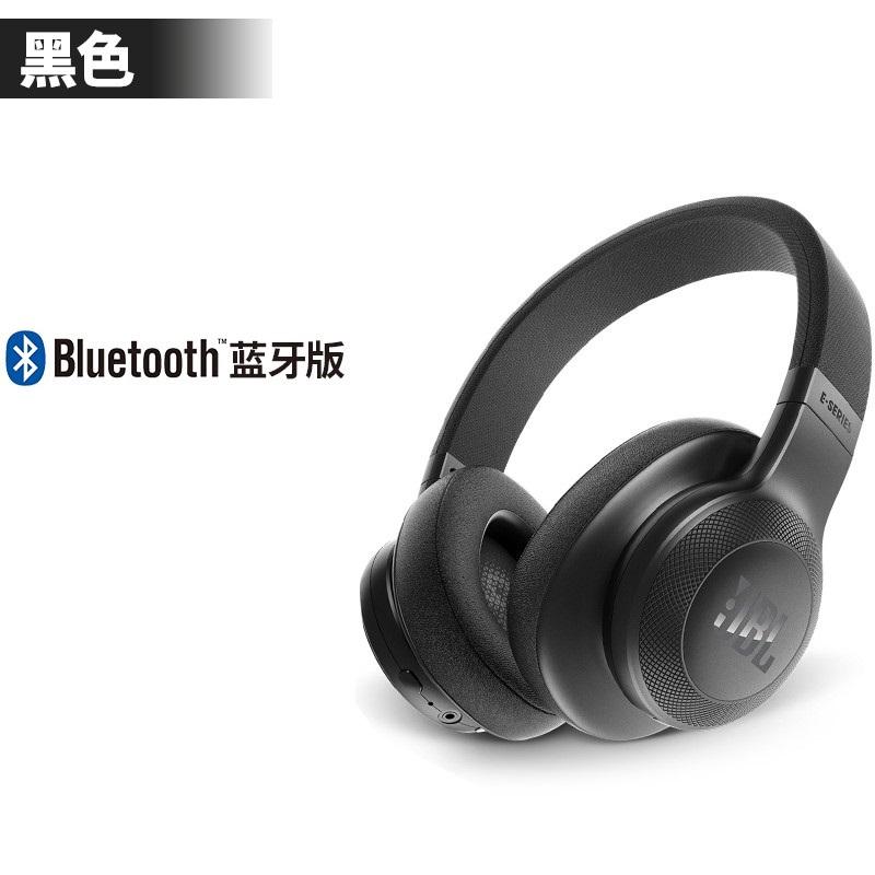 JBL E55BT頭戴式無線藍牙耳機音樂耳機便攜HIFI低音白色