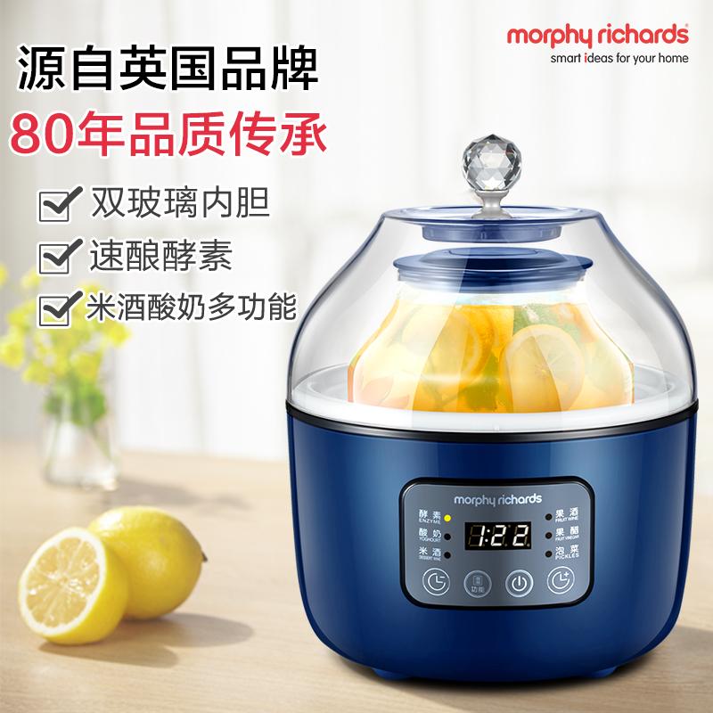 摩飞电器(Morphyrichards) MR1009摩?#23665;退?#26426;酸奶机家用全自动酸奶机 蓝色