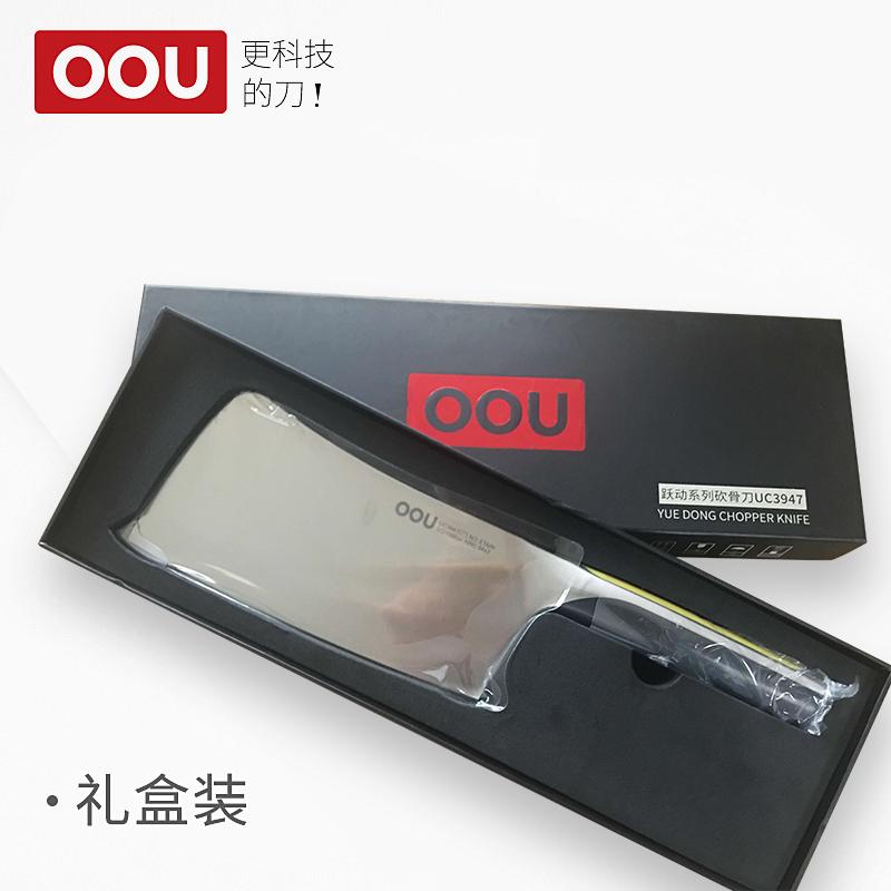 OOU!跃动系列家用斩骨头不锈钢砍骨刀-黄色礼盒装UC3947