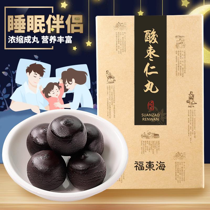 福東海酸棗仁丸桑葚茯苓黃精桂圓百合蜂蜜制丸睡前食用