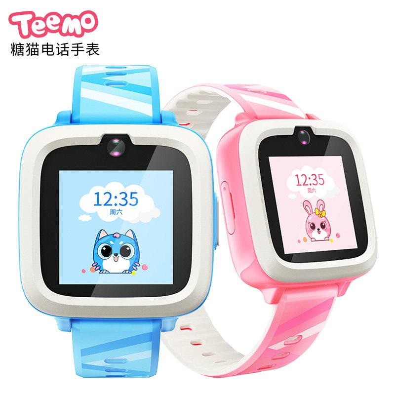 糖貓兒童電話手表S706