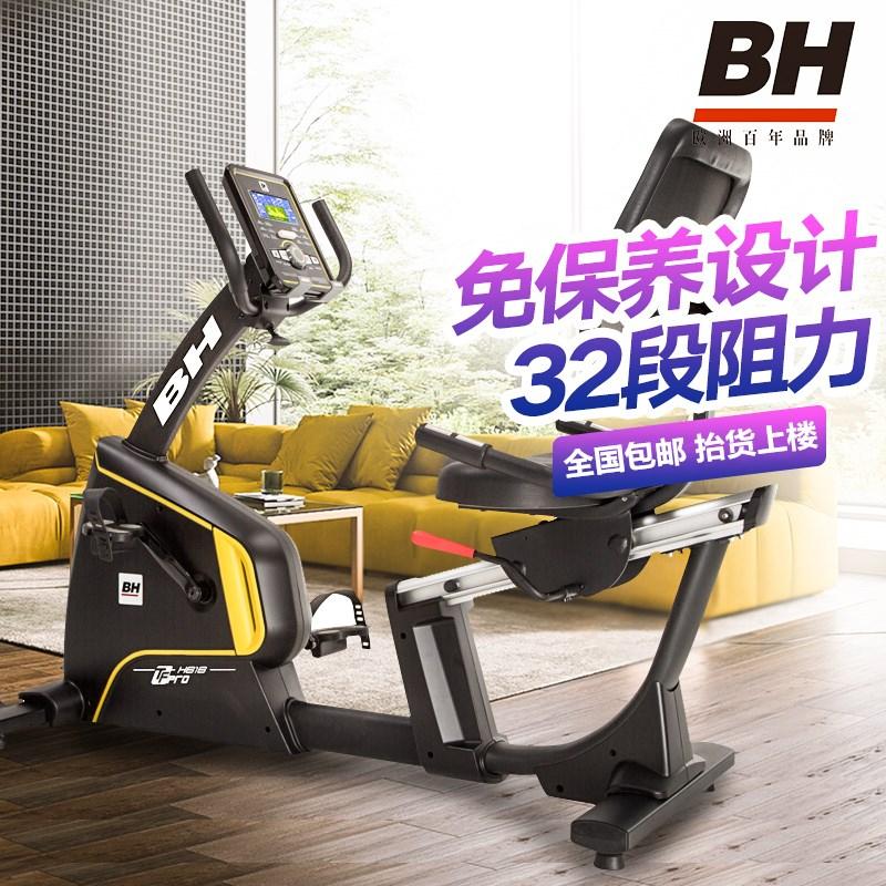 BH必艾奇全新上市家用卧式静音室内磁控健身车室内健身车H616