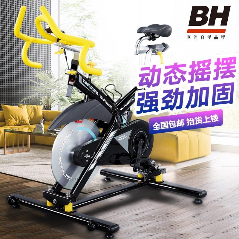 BH必艾奇健身車 臺灣進口家用靜音磁控搖擺運動器材動感單車室內健身車自行車 BS999