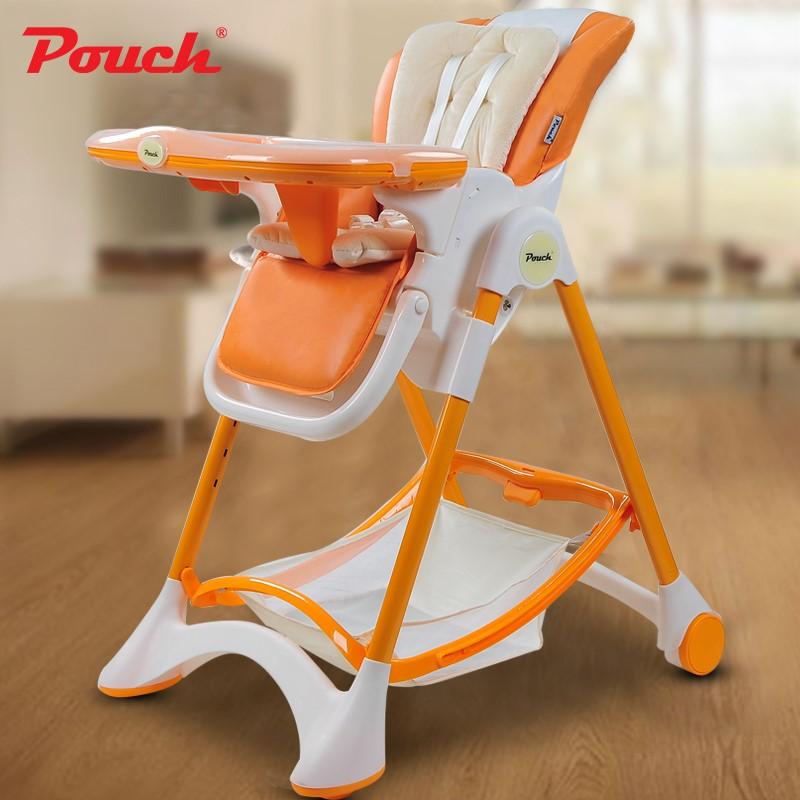 pouch嬰兒餐椅兒童多功能寶寶餐椅可折疊便攜式吃飯桌椅座椅K05陽光橙