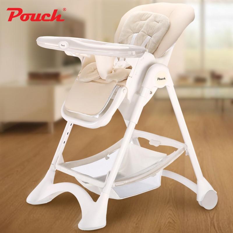 pouch嬰兒餐椅兒童多功能寶寶餐椅可折疊便攜式吃飯桌椅座椅K05奶酪白