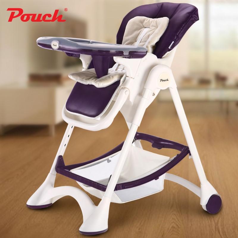 pouch嬰兒餐椅兒童多功能寶寶餐椅可折疊便攜式吃飯桌椅座椅K05葡萄紫