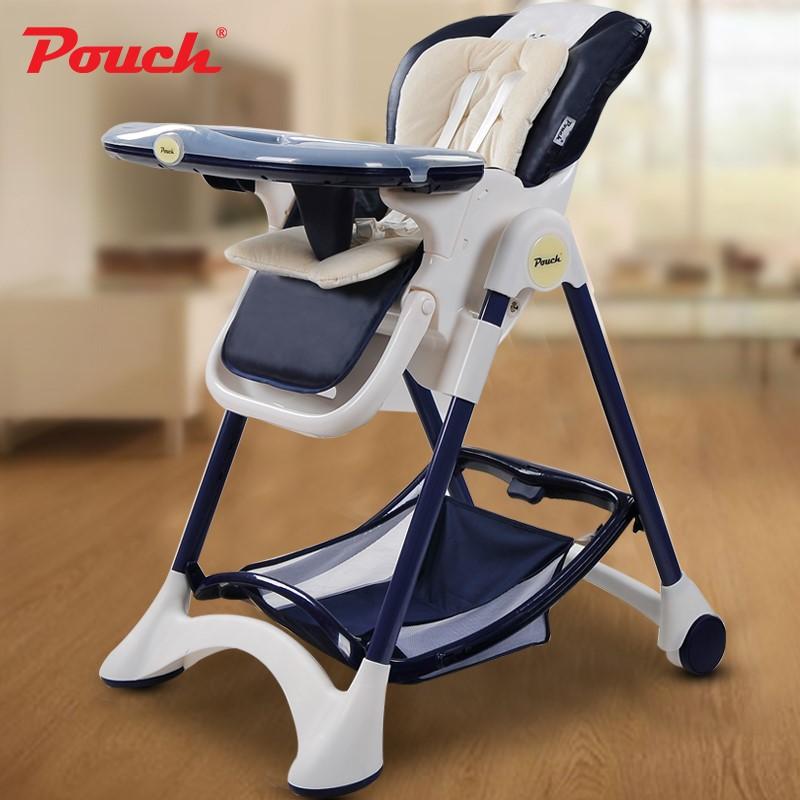 pouch婴儿餐椅儿童多功能宝宝餐椅可折叠便携式吃饭桌椅座椅K05藏青色