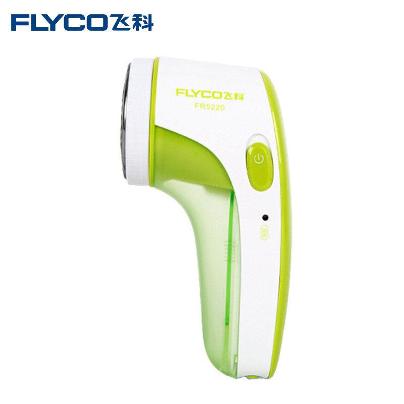 飞科(FLYCO)毛球修剪器FR5220充电式家用毛衣吸毛器电动剃球器去毛球