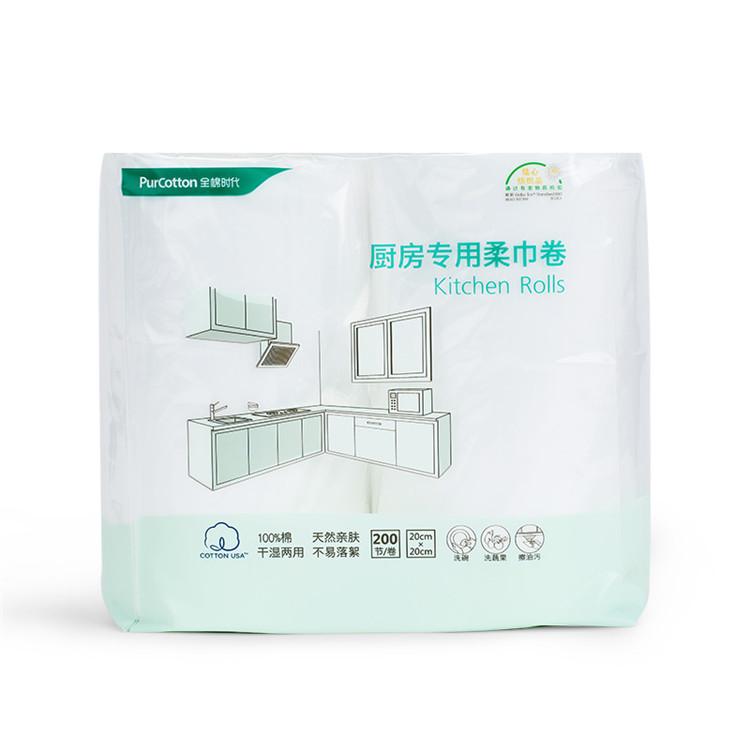 全棉时代纯棉厨房纸巾